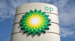 BP  PETROLLERİ 45 ADET İSTASYON TADİLATI